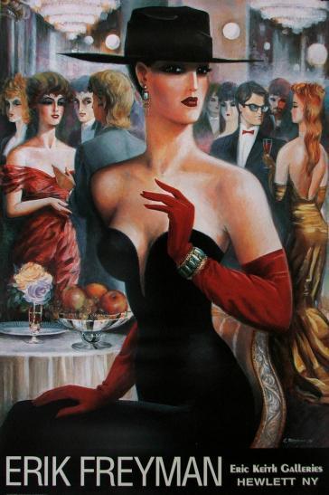 At the Party by Erik Freyman