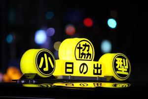Kyoto Taxi Stand Bokeh Lights by Amanda MacMillan