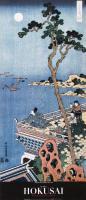 The Poet Abe no Nakamaro by Katsushika Hokusai